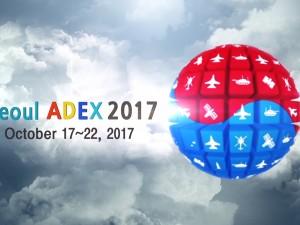 Seoul ADEX 2017